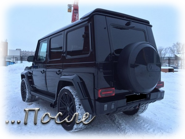 mercedes-benz g500 after